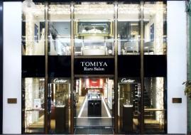 TOMIYA_gaikan