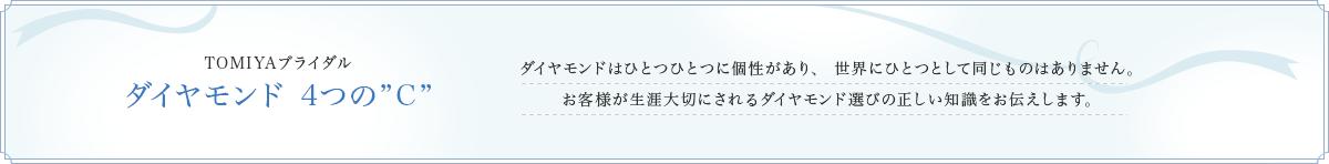 bnr_diamond
