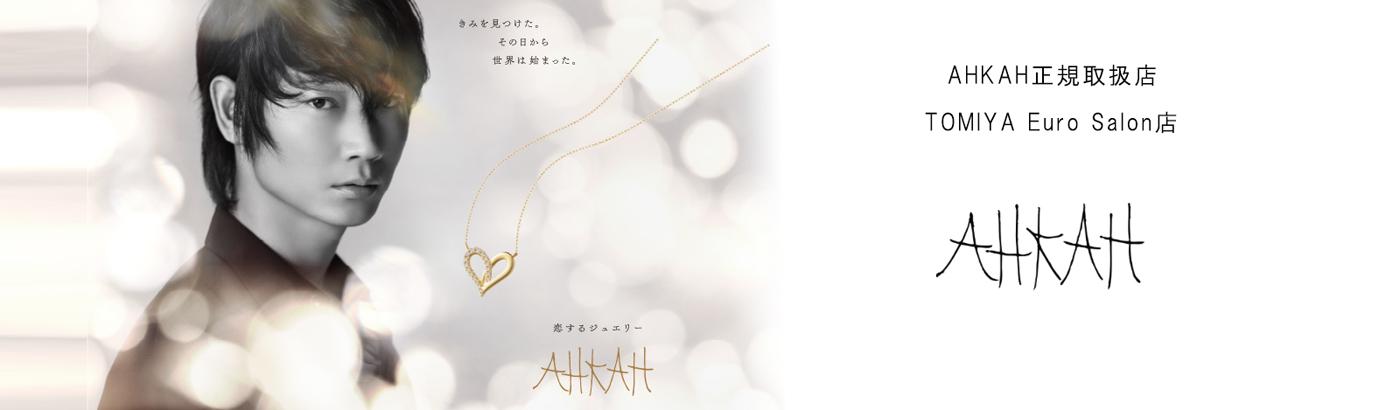 AHKAH_necklace