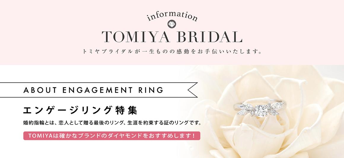 TOP_bridal_br