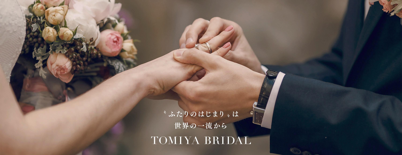 bridal_top1_pc (1)